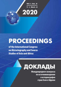 Proceedings-Historiography-2020-cover1